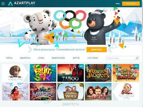 azartplay стримы и розыгрыши в онлайн казино